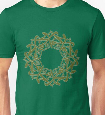 Mohammed (Mandala)... T-Shirt