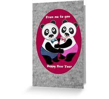 A new year greeting card Greeting Card