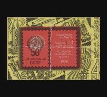 Soviet Postage Stamp - Please Don't Touch Me by wetdryvac