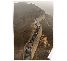 The Great Wall Of China At Badaling - 3 © Poster
