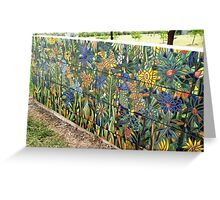 Our Tiled Garden wall (BACK WALL) Greeting Card