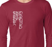18 Virt Star Long Sleeve T-Shirt
