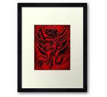 The Dragon Framed Print