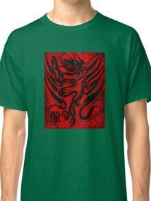 The Dragon Classic T-Shirt