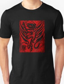 The Dragon T-Shirt