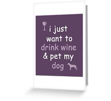 Drink Wine and Pet My Dog Greeting Card