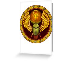 Symbol of the god the sacred solar bug Greeting Card