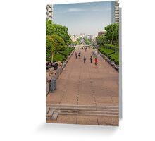 La Defense, Paris, France #8 Greeting Card