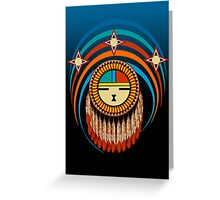 Cosmic Radiance Greeting Card