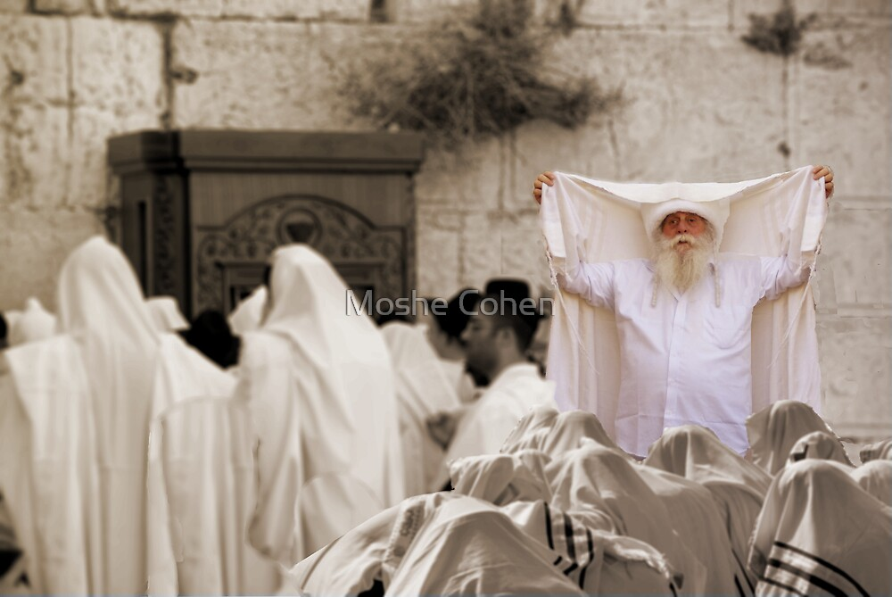 Priestly Blessing by Moshe Cohen