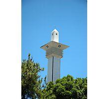 masjid tower Photographic Print