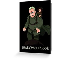 Shadow of Hodor Greeting Card