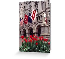 Old Post Office 1 Greeting Card