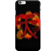 Street Fighter - Akuma - Shun Goku Satsu iPhone Case/Skin