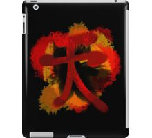 Street Fighter - Akuma - Shun Goku Satsu iPad Case/Skin