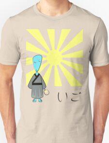 Ego In The Sun T-Shirt
