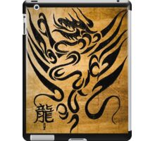 The Dragon 2 iPad Case/Skin