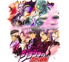 JoJo's Bizarre Adventure - Stardust Crusaders Japanese Logo by Onimihawk