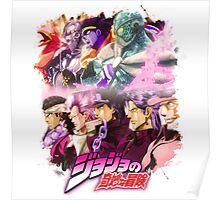 JoJo's Bizarre Adventure - Stardust Crusaders Japanese Logo Poster