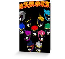 Vamola! Greeting Card