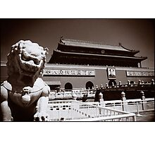 Tiananmen gate tower Photographic Print