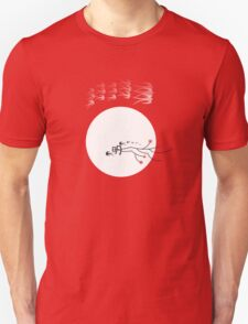 Swallows In The Bright Round Moon T-shirt T-Shirt