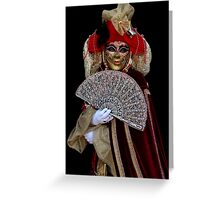 Lady with Fan Greeting Card