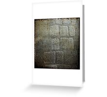 Texture1 Greeting Card