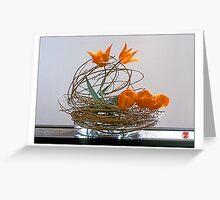 Ikebana-012 Greeting Card Greeting Card