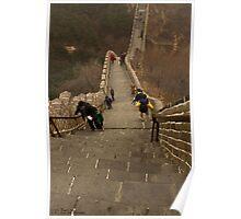 The Great Wall Of China At Badaling - 5 - The Insanity © Poster