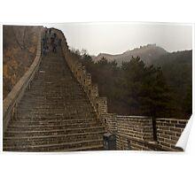 The Great Wall Of China At Badaling - 6 © Poster