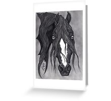 ~*~Eyes In the Mist~*~ Greeting Card