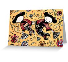 Two Asian Dolls Greeting Card