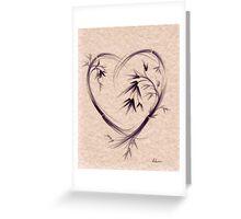 Earthen Heart Greeting Card
