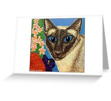 Siamese Cat With Bush Flowers Greeting Card