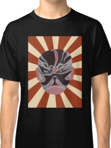 china mask sunbeam 2 Classic T-Shirt