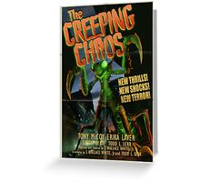 War of the Monsters Poster - The Creeping Chaos Greeting Card