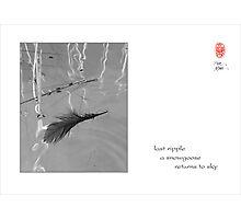 last ripple Photographic Print