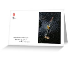 mountains and rivers Greeting Card
