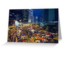 Umbrella Revolution in Hong Kong 2014 Greeting Card