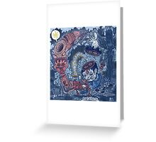 Oyster Song. Greeting Card