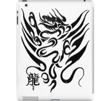 The Dragon 3 iPad Case/Skin