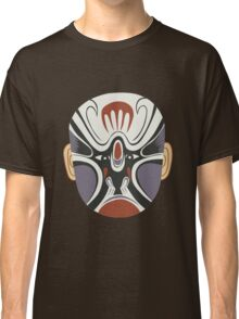 china mask 3 dark color Classic T-Shirt