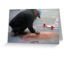 Sidewalk Artist Greeting Card