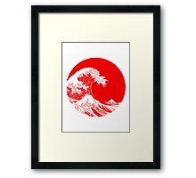 Hokusai, Kanagawa great wave Framed Print