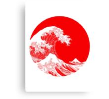 Hokusai, Kanagawa great wave Canvas Print