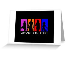 Ghost Fighter Greeting Card