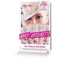 Marie Antoinette French Movie Poster Greeting Card