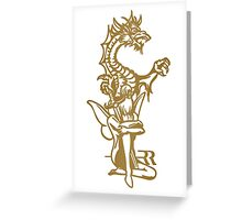Dragon and fairy Greeting Card