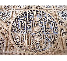 Arabesque art, Alhambra, Granada Photographic Print